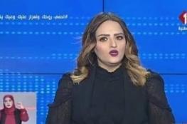 مذيعة قناة عربية تتعرض لوعكة صحية على الهواء