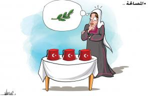 كاريكاتير علاء اللقطة