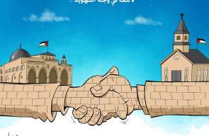 كاريكاتير علاء اللقطة -  #القدس_عاصمة_فلسطين