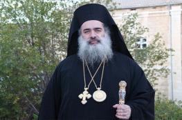 """المطران حنا: لا نعترف بما يسمى """"المسيحية الصهيونية"""" ونكبة شعبنا حلت بوعد من بلفور"""