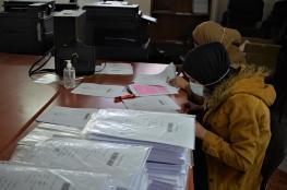 صور .. لجنة الانتخابات تبدأ طباعة سجل الناخبين الابتدائي