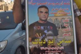 أصيب بنزيف بالدم.. نقل الأسير أبو دياك للمشفى مجددًا بعد تدهور حالته