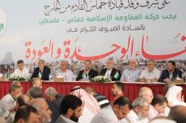 اليوم .. لقاءات تشاورية مع الفصائل بالقاهرة حول التهدئة والمصالحة