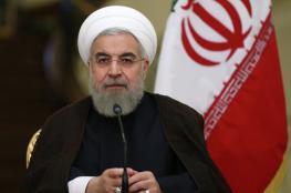 """الرئيس الإيراني يدعو الشعوب إلى """"هبة"""" ضد """"مؤامرة"""" نقل سفارة واشنطن للقدس"""