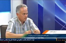 حلقة جديدة حول انتخابات البلدية في قطاع غزة والضفة الغربية