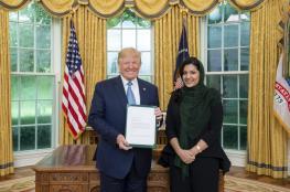 أول امرأة في تاريخ السعودية تتولى رئاسة بعثة دبلوماسية.. تُقدم أوراق اعتمادها لترمب