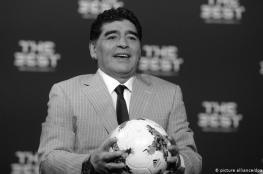 وفاة مارادونا أسطورة كرم القدم الأرجنتيني