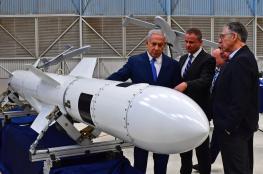 نتنياهو: نطوّر صواريخ هجومية تستطيع أن تصل إلى أي مكان بالمنطقة