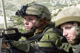 جيش الاحتلال يتخذ قرارا هو الأول من نوعه يتعلق بالمجندات