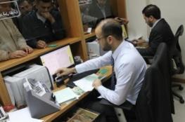 المالية بغزة تعلن صرف رواتب الموظفين لشهر نوفمبر غدٍ الإثنين