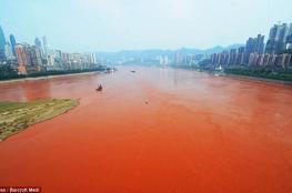 أنهار العالم تتحول الى اللون الأحمر!