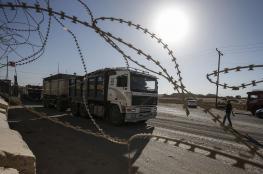 إجراءات الاحتلال العقابية ضد غزة.. وسيلة ضغط أم دعوة للحرب؟