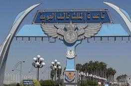 قاعدة الملك خالد الجوية هدف سعودي جديد للحوثيين