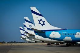 واشنطن تهدد شركة طيران إسرائيلية بعدم السماح لطائراتها الهبوط في المطارات الأمريكية