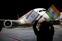 """ترحيب إسرائيلي بأول رحلة جوية """"عبر الأجواء السعودية"""""""