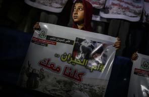 صور من المسيرة التي نظمتها حماس مساء أمس في جباليا