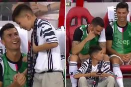 """رونالدو يدعو الطفل """"المقتحم"""" للجلوس معه في دكة بدلاء يوفنتوس"""