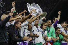 ريال مدريد يتوج بلقب دوري أبطال أوروبا للمرة الثانية عشر