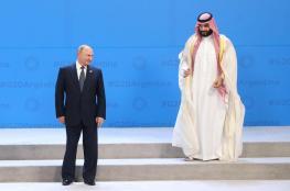 هجمات أرامكو.. بوتين يعرض الأسلحة على السعودية والصين تطالب بالحقائق الدامغة