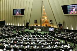 البرلمان الإيراني يمنح الثقة لحكومة روحاني باستثناء وزير الطاقة