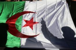 ماكرون يتسلم مقترحات مصالحة الذاكرة بين فرنسا والجزائر