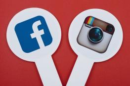 """خدعة بسيطة تتيح """"فضح"""" منشوراتك الخاصة بـ""""إنستغرام"""" و""""فيسبوك"""""""