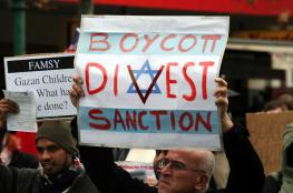سويسرا وإسبانيا ترفضان محاولات إسرائيلية تجريم حركة المقاطعة
