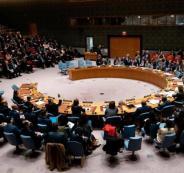 مجلس-الأمن