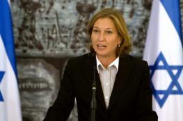 العلاقات الدولية: ترشيح ليفني لمنصب في الأمم المتحدة تشجيع على الإرهاب الدولي