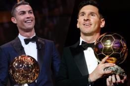 بعد إلغاء الكرة الذهبية.. ميسي ورونالدو مرشحان لجائزة جديدة