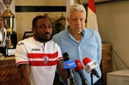 تغريم الزمالك المصري أكثر من مليونين دولار لصالح لاعبه السابق أشيمبونج