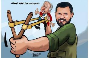 كاريكاتير أمية جحا - الشهيد أحمد جرار