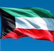 Kuwait-620x437