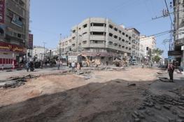 بلدية غزة تجري أعمال صيانة شاملة لتقاطع شارع الوحدة مع النصر