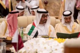 """الإمارات تهاجم الإخوان وتصفها بـ """"أرضيه التطرف"""""""