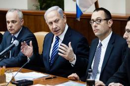 وفد أمني إسرائيلي يبحث في واشنطن الملف السوري