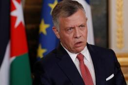 ملك الأردن: سنحاسب كل من سولت له نفسه المساس بأمن الأردن ومواطنيه