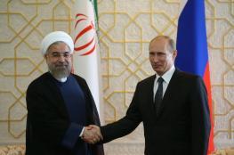 """روحاني: إيران وروسيا لديهم خبرة في مكافحة """"الإرهاب"""""""