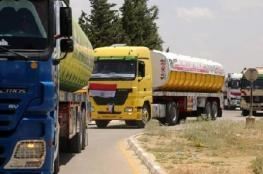 السلطة ترفض.. صحيفة تكشف مقترحا لإدخال المنحة القطرية إلى غزة