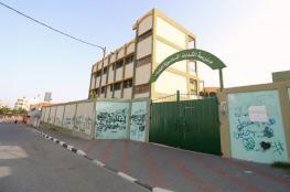 سريان منع حركة المركبات في غزة لمواجهة ارتفاع إصابات كورونا