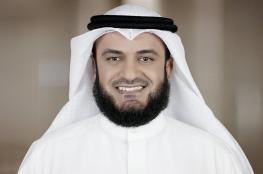 مشاري العفاسي يُهاجم خالد مشعل