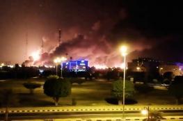 مكتب ولي العهد السعودي يعلق على حريق بقيق