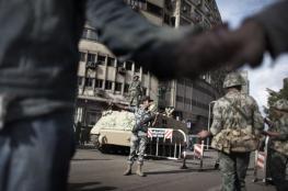 ماذا يعني فرض حالة الطوارئ في مصر؟