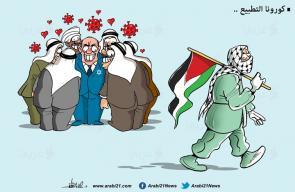 كورونا التطبيع - كاريكاتير علاء اللقطة