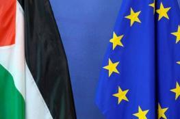 تجاهلته السلطة.. الكشف عن مقترح أوروبي لإجراء الانتخابات في القدس