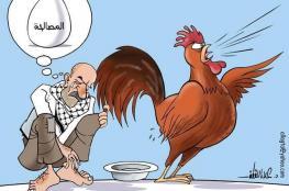 هل يذوب جليد المصالحة الفلسطينية في موسكو؟