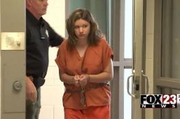 الشرطة الأمريكية تعتقل فتاة كانت تريد التلذذ بقتل 400 شخص