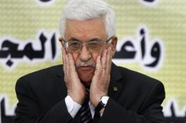 """مغردون يُعبّرون عن أمنياتهم: """"هل يُعلن محمود عباس استقالته في الرياض؟"""""""