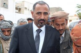 محافظ عدن السابق يعلن إجراء استفتاء لانفصال جنوب اليمن
