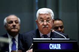 حماس: إفراج السلطة عن مسرب عقارات القدس جريمة وطنية كبرى
